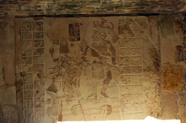 Walls of Palenque